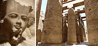 A face in a corner at the Temple of Karnak, The Hypostyle Hall at Karnak